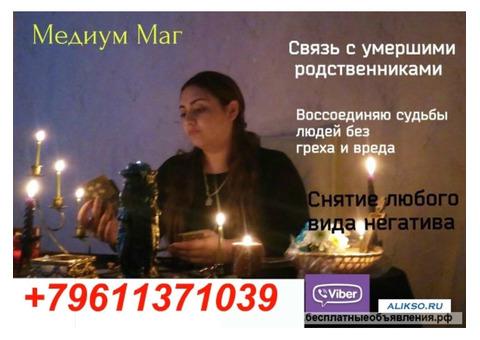 услуги магии в Санкт-Петербурге