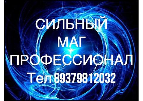 Магия. ПОРЧУ, сглаз, проклятие, приворот снять в Москве. БЕЛАЯ магия. ЦЕЛИТЕЛЬСТВО. ЭКСТРАСЕНСОРИКА