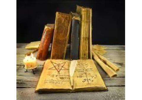 Букинистическая литература по эзотерике и оккультизму