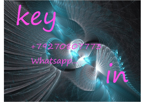 Key in
