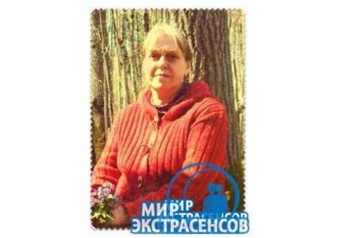 Славянская Ведунья Катерина! Ясновидящая Космоэнергет!!