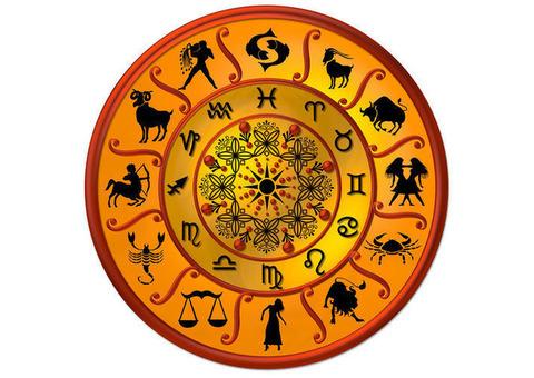 Приглашаем астрологов и всех любителей астрологии