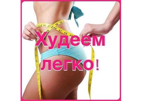 Кодирование лишнего веса