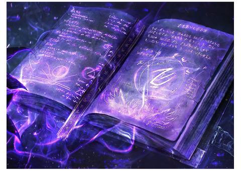 Снятие магических программ любого действия