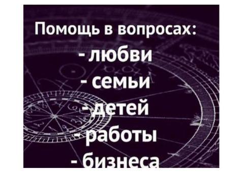 Инфорамация для жителей Казани