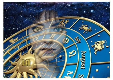 Ваш астропортрет